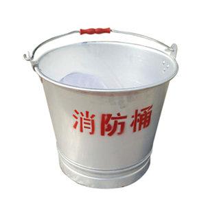BOFANG/渤防 铝制消防桶 1353A-10 10L 1个