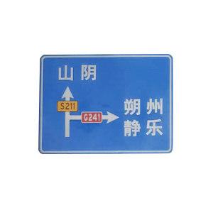 ZKH/震坤行 指路标志悬臂式标志牌(左侧) 定制 蓝色 160×300cm 1套