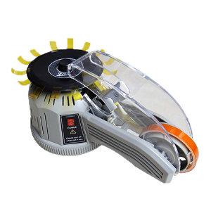GC/国产 圆盘式胶带切割机 ZCUT-2 中性包装 1台