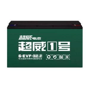 CHILWEE/超威 铅酸蓄电池 6-EVF-32.2 1个