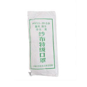 GC/国产 16层纱布口罩 16层纱布口罩 白色 绑带式 1只