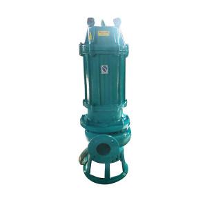DARPUMP/达尔泵业 潜水渣浆泵 ZJQ20-30-5.5kW 3寸 扬程30m 额定流量20m3/h 1台