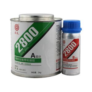HUITIAN/回天 橡胶运输带粘接胶 2800 1.1kg 棕 1套