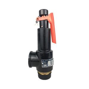 FUYU/富羽 安全阀 A27W-16T-DN15   DN15 内外螺纹接口 铸铁阀体 整定压力0.84MPa 1个