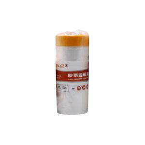 JINGHUA/晶华 加厚款和纸遮蔽膜 和纸快易遮蔽膜 550mm×20m 1卷