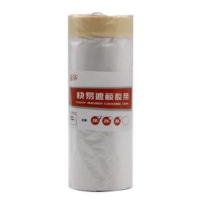 JINGHUA/晶华 加厚款和纸遮蔽膜 和纸快易遮蔽膜 1500mm×20m 1卷