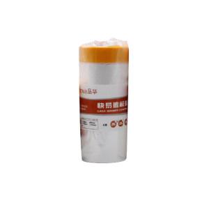 JINGHUA/晶华 加厚款和纸遮蔽膜 和纸快易遮蔽膜 2000mm×20m 1卷