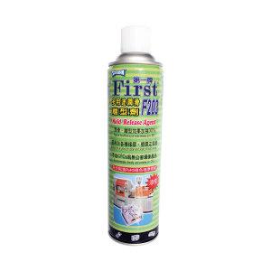 SPODIN 多用途润滑离型剂 F00203 600mL 1罐