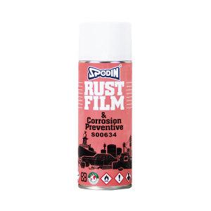 SPODIN 乳化防锈剂 S00634 450mL 1罐