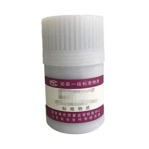 MKY/煤科院 煤物理特性和化学成分标准物质 GBW11101(I) 带见证书 50g 1瓶