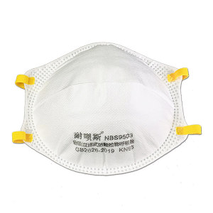 NABES/耐呗斯 纯白杯型无呼吸阀KN95口罩 NBS9503 头戴式 1个