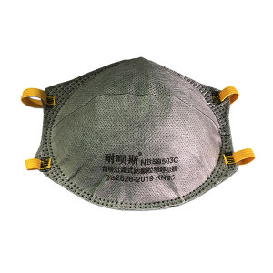 NABES/耐呗斯 活性炭杯型无呼吸阀KN95口罩 NBS9503C 头戴式 1个