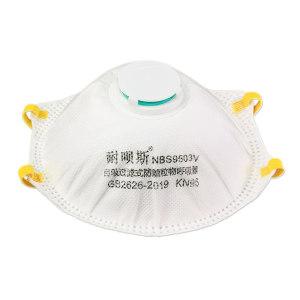 NABES/耐呗斯 纯白杯型有呼吸阀KN95口罩 NBS9503V 头戴式 1个