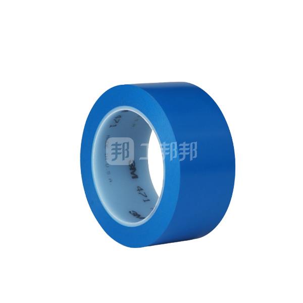3M PVC标识警示胶带 471 蓝色 48mm×33m 1卷