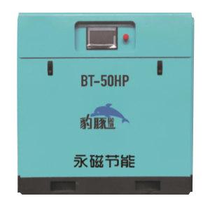 BAOTUN/豹豚 永磁变频螺杆空压机 37kW/50HP 1台