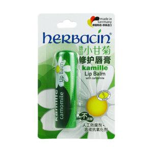 HERBACIN/贺本清 护唇膏 小甘菊敏感修护 4.8g 1支