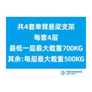 GOSIM/国新 中央零件库标识牌 定制 1mm×120cm×90cm 铝板 蓝底白字 1块