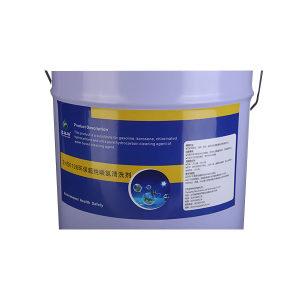 XINTAIQI/鑫泰琦 环保超纯碳氢清洗剂 EHS0126 20L 1桶