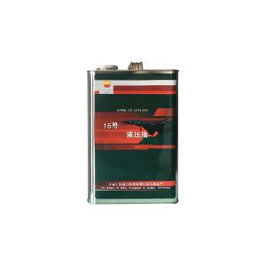 KUNLUN/昆仑 润滑剂 15#航空液压油 3.2kg 1桶