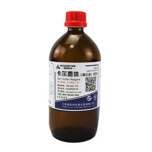 VICOMETER/维科美拓 卡尔费休无吡啶库仑法试剂 VMH-KKS-WBD 500mL 1瓶