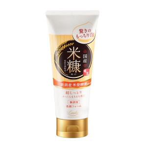 LOSHI/乐丝 严选米糠嫩肤洗面膏 4936201101450 120g 1瓶