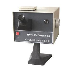 HUIGONG/惠工 色度测定仪 SD-01 1套