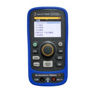 ZC/智测电子 多功能回路校验仪 603H 1台