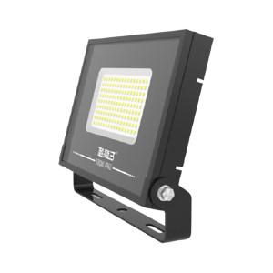 CPS/超频三 启明星投光灯 TG-QMX-0100-E01 100W 6500K 1套