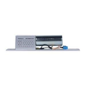 ZKTECO/中控智慧 五线低温型延时电插锁 ZL-300 带反馈信号 1个