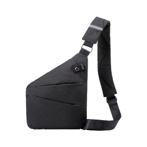 HYX/恒源祥 潮流经典单肩斜跨胸包 HYX032XB 220×150×260mm 牛津布 蓝色/黑色/灰色随机 里布织物面料 1个