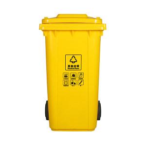LIHAO/力豪 塑料分类掀盖垃圾桶 LJT-X-120L-H-1 550×470×940mm 黄色 1个