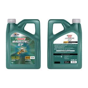 CASTROL/嘉实多 汽机油 磁护 SP 5W-40 4L 1瓶