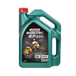 CASTROL/嘉实多 合成机油 磁护Magnatec SP 0W-20 4L 1瓶