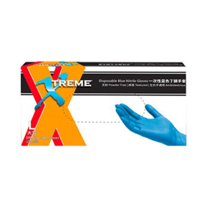 AMMEX/爱马斯 一次性标准型蓝色手套 XNFT46100 L 3.5g 无粉麻面 100只 1盒
