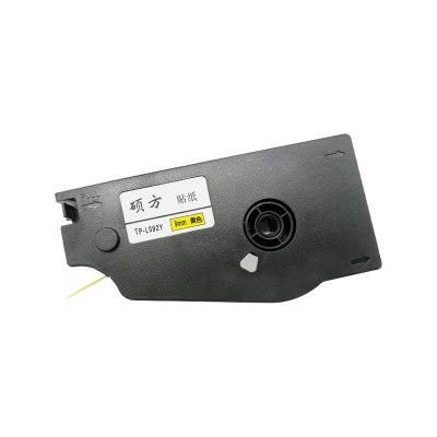 SUPVAN/硕方 黄色标签 TP-L092Y 9mm×16m 1卷