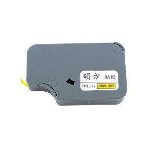 SUPVAN/硕方 黄色贴纸 TP-L12Y 12mm×8m 1卷