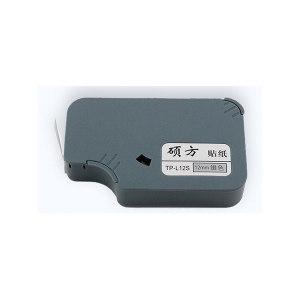 SUPVAN/硕方 银色贴纸 TP-L12S 12mm×8m 1卷