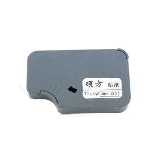 SUPVAN/硕方 白色贴纸 TP-L09W 9mm×8m 1卷