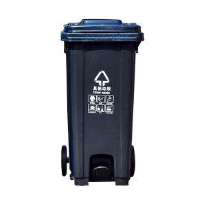 LIHAO/力豪 脚踏款塑料分类掀盖垃圾桶 LJT-X-120L-U-1 550×470×960mm 灰色 9kg 1个
