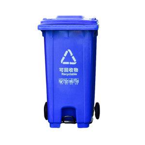 LIHAO/力豪 脚踏款塑料分类掀盖垃圾桶 LJT-X-120L-U-1 550×470×960mm 蓝色 9kg 1个