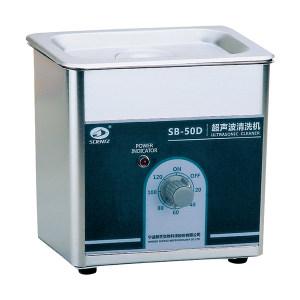 SCIENTZ/新芝 小型超声波清洗机 SB-50 超声功率50W 800mL 1台