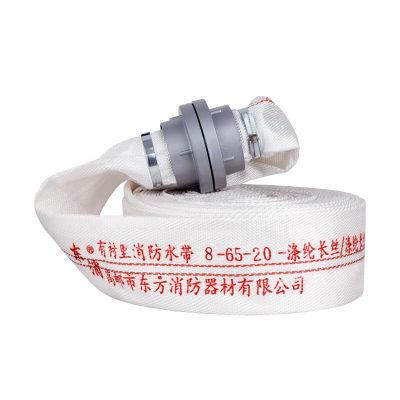 DONGXIAO/东消 有衬里消防水带(含接扣) 8-65-20 工作压力0.8MPa 口径65mm 长20m 1根