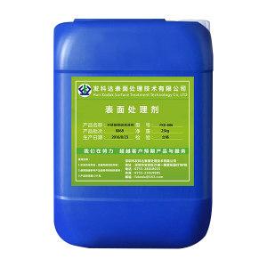FAKEDA/发科达 不锈钢焊斑清洗剂 FKD-886 25kg 1桶