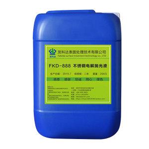 FAKEDA/发科达 不锈钢电解抛光液 FKD-888 25kg 1桶