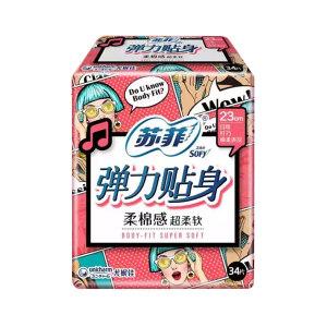 SOFY/苏菲 弹力贴身纤巧日用 34片 230mm 棉质 1包