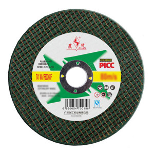 JZ/金钻 不锈钢切割片(绿片) 107x1.2x16mm 1片