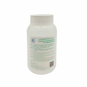 FANHU/帆湖 不锈钢酸洗钝化膏 FH-2 1kg 1瓶