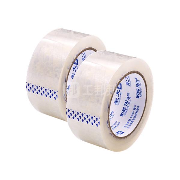 WINGTAI/永大 环保封箱胶带 标准型 透明 51μm×60mm×100m 60卷 1箱