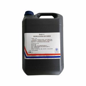 CARGO 食品级防水润滑剂 Bomfett 5L 1桶