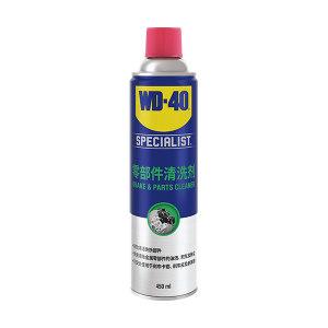 WD-40 专效型零部件清洁剂 85324A  450mL 1罐
